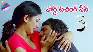 Shruti Haasan Consoles Dhanush   3 Telugu Movie   Anirudh   Aishwarya   Prabhu   Telugu FilmNagar