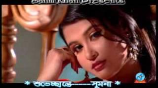 Priyo Bangla JIBON NAMER REL GARITA PAYNA KUJE