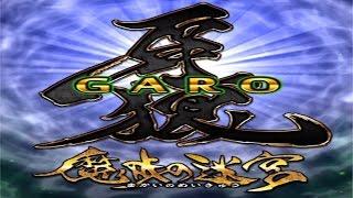 Pong with Horrors: Garo: Makai no Meikyu