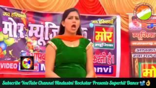Sapna hot dance 2017, Sapna Chaudhary Dance Aam Sheri, Latest Sapna Video 2017