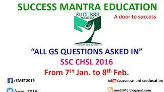 ALL GS QUESTIONS ASKED IN SSC CHSL 2016