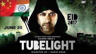 Tubelight Official Trailer |  Salman khan, Shahrukh Khan | ट्यूब लाइट ट्रेलर - सलमान खान (FM)