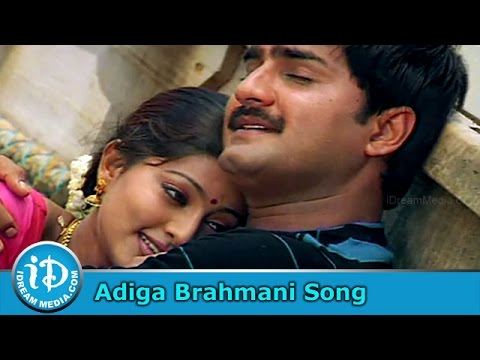 Xxx Mp4 Adiga Brahmani Song Evandoi Srivaru Movie Songs Srikanth Sneha Nikitha 3gp Sex