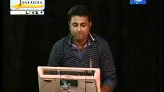 PARNAVA BANERJEE SINGING 'AMAR VITOR O BAHIRE' IN TARA MUSIC