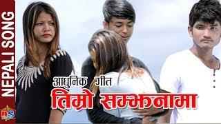 New Modern Song 2018 Timro Samjhana Ma By Sushant Pariyar ft Deepak/Priyanka/Himal