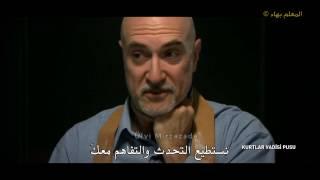 مراد علمدار يقتل ارون فيلر | مترجم للعربية Full HD 1080p