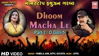 ધૂમ મચાલે : Dhoom Macha Le (Part 2 : O Gori 5) : Nonstop Fusion Garba : Soor Mandir