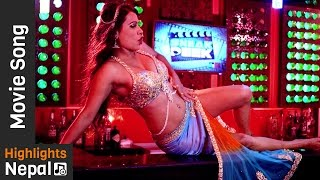 Kasiyo Baisha Le Choli - Video Item Song | New Nepali Movie KE MA TIMRO HOINA RA