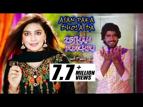 Xxx Mp4 Asan Pakay Dholay Day Official Video By Zeeshan Rokhri New Song 2019 3gp Sex