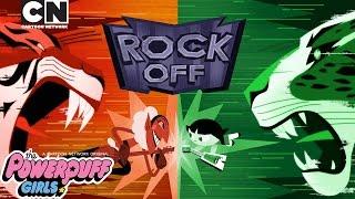 Powerpuff Girls | Buttercup VS HIM! | Cartoon Network