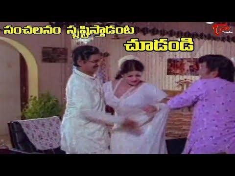 Xxx Mp4 Maruthi Rao Spends Lot Of Money To Romance With Jayamalini NavvulaTV 3gp Sex