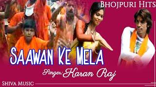 Saawan Ke Mela Ss | सावान के मेला Ss | BolBam Song- Bhojpuri Kanwar Songs 2016 new