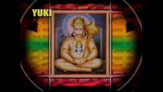 दुनिया चले न श्री राम के बिना | Duniya Chale Na Shri Ram Ke Bina | Hanumanji Bhajan