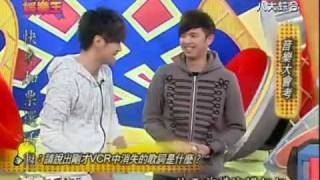YLBFB April 2010 - Xiao Gui accidentally calls someone Hu Die [Eng Sub]