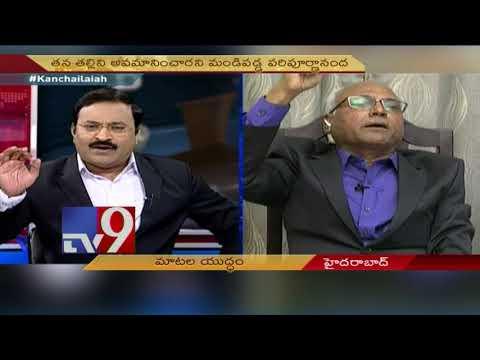 Verbal war between Kancha Ilaiah and Paripoornananda - TV9