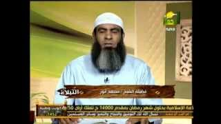 الشيخ مسعد أنور - النبلاء18 - الإمام مالك