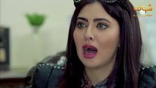 مسلسل أوراق من الماضي الحلقة 20 العشرون | HD - Awrak Men AlMadi Ep20