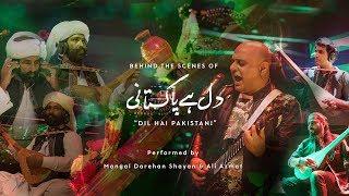 BTS, Dil Hai Pakistani, Ali Azmat, Mangal, Darehan and Shayan, Coke Studio Season 11, Episode 5