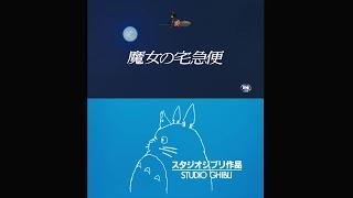 미야자키 하야오 마녀 배달부 키키 콘티 vs 영상 비교 1989