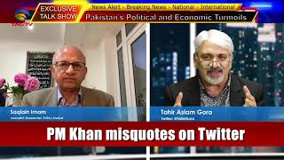 Pakistan's Political and Economic Turmoils - Bilatakalluf with Tahir Aslam Gora
