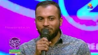 Comedy Super Nite - 2 with Soubin Shahir | സൗബിൻ ഷാഹിർ  │Flowers│CSN # 13