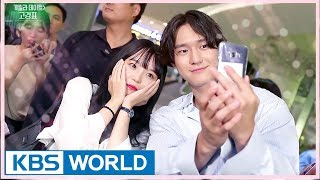 Guerrilla Date with Go Gyeongpyo [Entertainment Weekly / 2017.08.21]