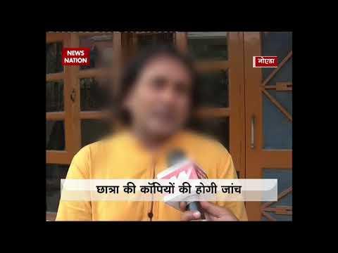 Noida schoolgirl suicide case: Parents want CBI to take charge of case