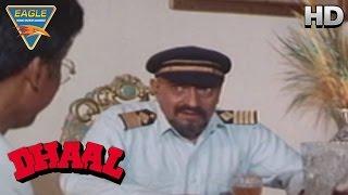 Dhaal Movie || Amrish Puri Shoot Lawyer at Pool || Vinod Khanna || Eagle Hindi Movies
