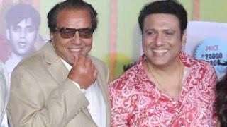 Dharmendra & Govinda at 'Second Hand Husband' Trailer Launch | Deepshikha, Geeta Basra