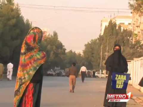 Zara Hut Kay New Nadir Ali as Lady in burka