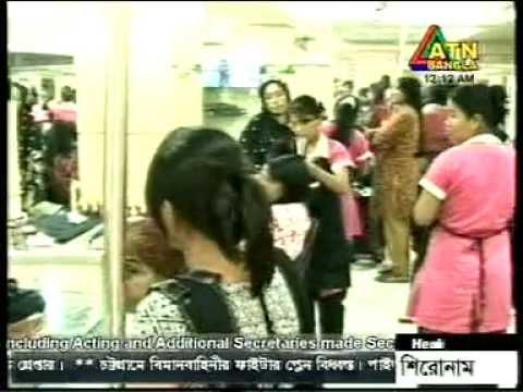 Bangladesh : HC Order Removal of CCTV From Persona-ATN Bangla-11-10-2011.mpg
