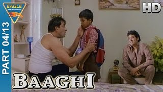 Baaghi Hindi Movie || Part 04/13 || Sanjay Dutt, Manisha Koirala || Eagle Hindi Movies