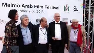 افتتاح مهرجان مالمو للفيلم العربي 2015 MAFF