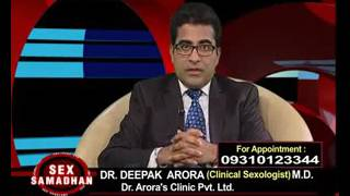 Deemark Shakti Prash in Pakistan; 03007986016