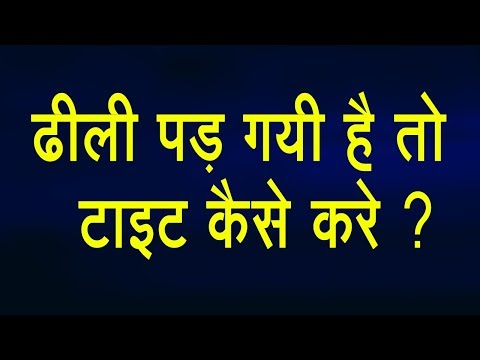 Xxx Mp4 औरत की योनि को टाइट करने के तरीके Tips To Satisfy Your Man In Bed Life Care│Educational Video 3gp Sex