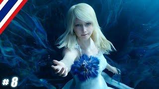 BRF - Final Fantasy XV - # 8