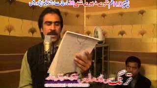 Dil raj And Zaman Zaher new song 2015 OR dy we angwar dy we khu yar dy we