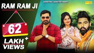 Ram Ram Ji | Vijay Varma, Vicky Kajla, Bani Kaur, Raj Mawar | Latest Haryanvi Songs Haryanavi 2018 |