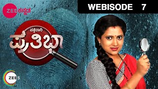 Pattedari Prathiba - Episode 7  - April 11, 2017 - Webisode