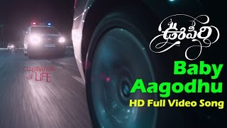 Baby Aagodhu Full Video Song HD | Nagarjuna | Karthi | Tamannaah  | Gopi Sundar