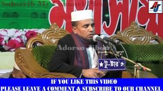 মাওলানা আব্দুল আহাদ জিহাদী প্রকৃত ঈমানদারের পরিচয় Mawlana Abdul Ahad Jihadi new waz Sylhet
