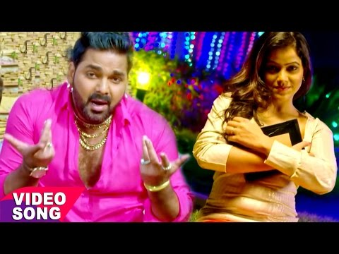 Xxx Mp4 2017 Pawan Singh Bhojpuri Hit Songs 2017 New 3gp Sex
