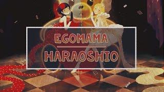 haraoshio egomama polish
