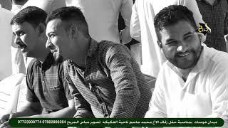 عرس من الجنوب زفاف محمد جاسم ناحية العكيكه سوق الشيوخ 2018