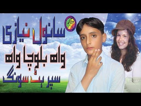 Xxx Mp4 Wah Balocha Sanwal Niazi Latest Saraiky Song 2019 3gp Sex