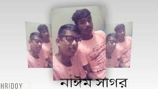 Bolona Kothay Tumi Official Full Video Song Arfin Rumey & Kheya Model  Huraira & Bonna   hridoy