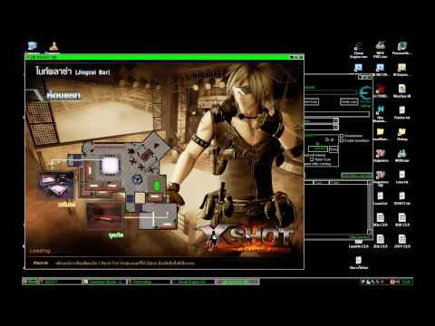 XSHOT Online Flying Hack