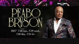 PEABO BRYSON : BLUE NOTE TOKYO 2017 trailer