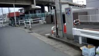 Japan Clips