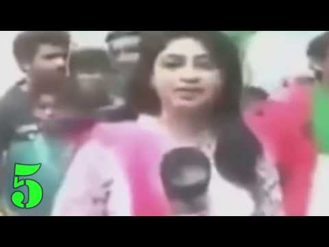 Xxx Mp4 पाकिस्तानी एंकर का न्यूज़ पढ़ते पढ़ते खुल गया 😂🔥 PAKISTANI FUNNY NEWS REPORTER 3gp Sex